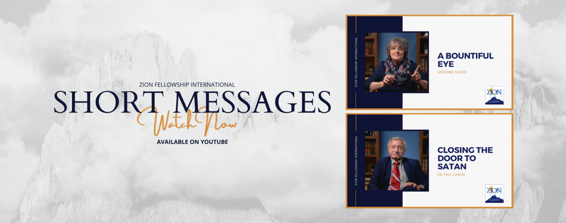 Short Messages Header